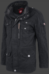 мужская куртка Cruise-888 Schwarz Wellensteyn сбоку
