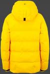 женская куртка Raffle Short Lady-856 Sun Wellensteyn